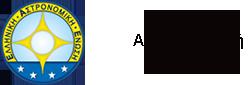 Ελληνική Αστρονομική Ένωση