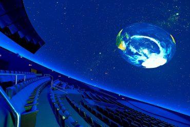 Ίδρυμα Ευγενίδου - Νέο Ψηφιακό Πλανητάριο
