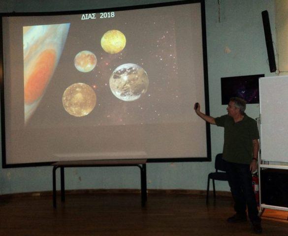 Φαινόμενα του Δία 2018 - του Δημήτρη Μπαλάση
