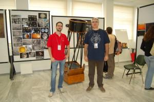 Συνέδριο Αστρονομίας, Πάτρα 2007