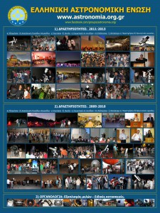 POSTER TheMall 2013 web